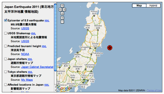 Google Crisis Response 2011 Japanese Earthquake and Tsunami