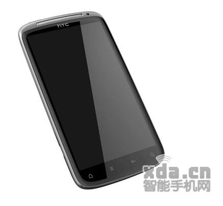 HTC Desire HD S