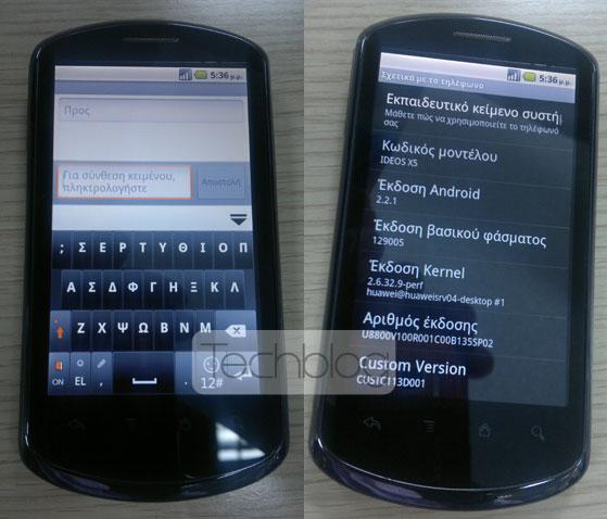 Huawei X5 ελληνικό