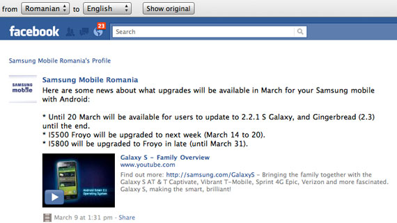 Samsung Romania Facebook Fan Page