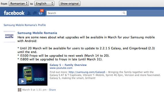 Samsung Romania Facebook Fan Page