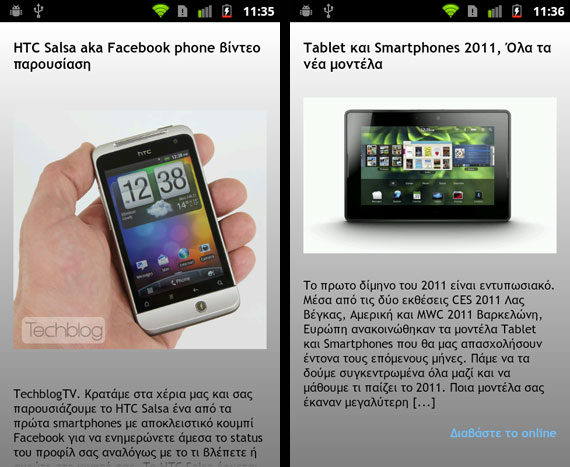 Techblog Android Application