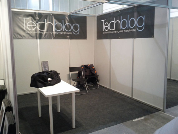 Techblog booth Photovision 2011
