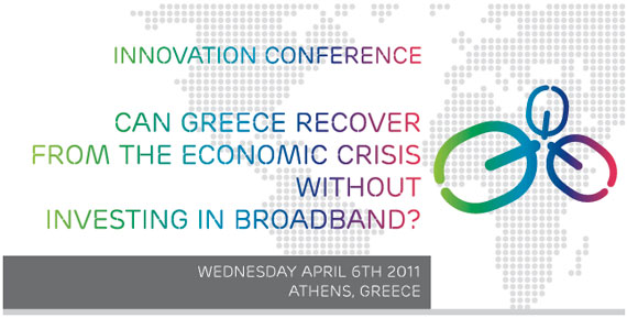 Economist Conference Greece 2011