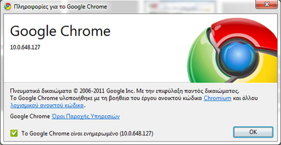 Google Chrome Update 10