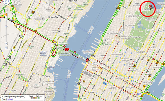 Google Maps Live Traffic 1