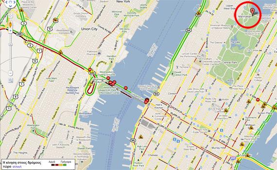 Google Maps Live Traffic 1
