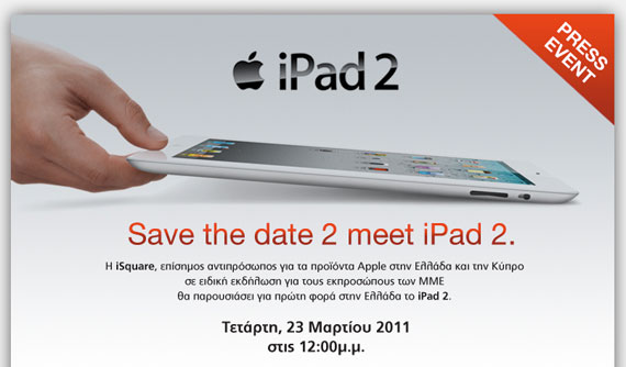 iPad2 press event Athens Greece