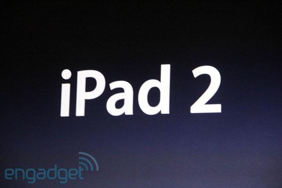 iPad 2 Ελλάδα 25 Μαρτίου