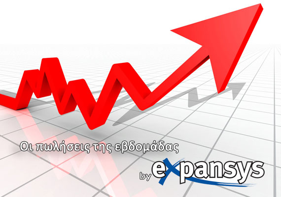 Sales by expansys