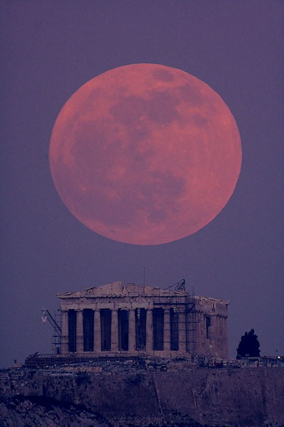 Super Moon Acropole Athens Greece