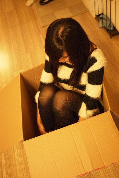 unbox your girlfriend