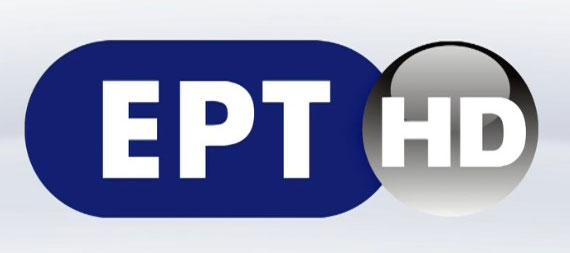 ΕΡΤ HD logo