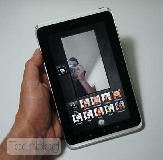 HTC Flyer Techblog.gr
