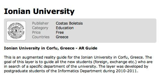Ionian University Layar