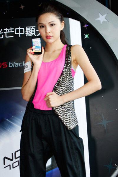 LG Optimus Black babes