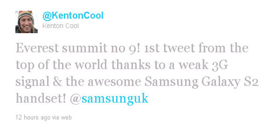 Samsung Galaxy S II Everest