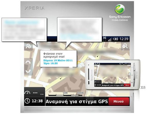 Sony Ericsson NDrive app