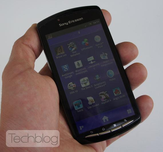 Sony Ericsson XPERIA Play Techblog.gr