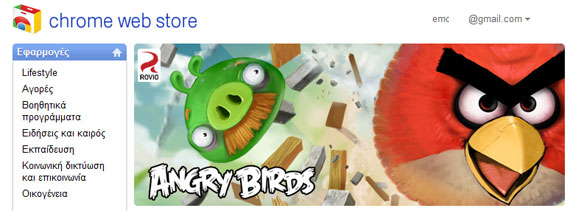 Angry Birds on Chrome