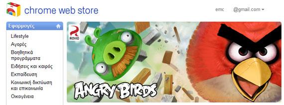 Angry Birds on Chrome