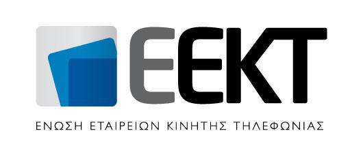 eekt logo