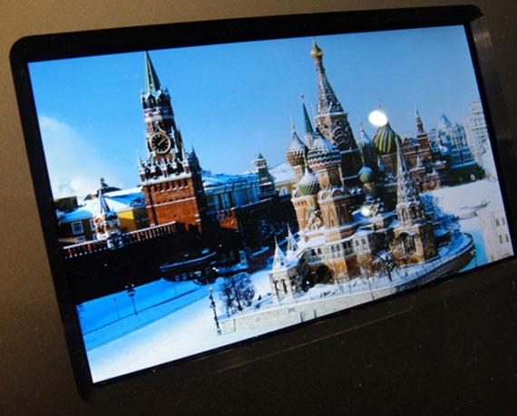 Ortus Full HD 4.8 3D display