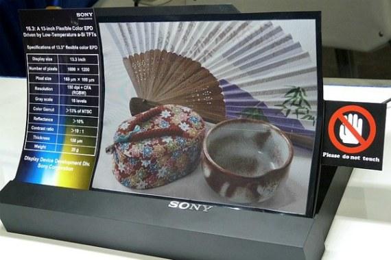 Sony color epaper
