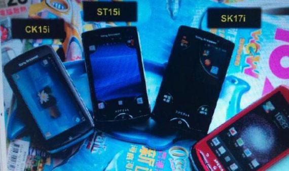 Sony Ericsson CK15i ST18i