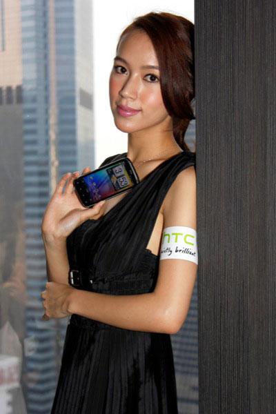 HTC Sensation babes