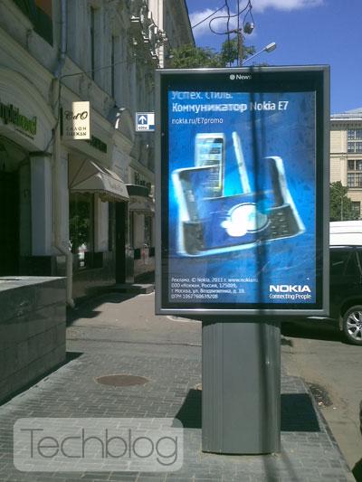 Μόσχα Τεχνολογία Techblog.gr