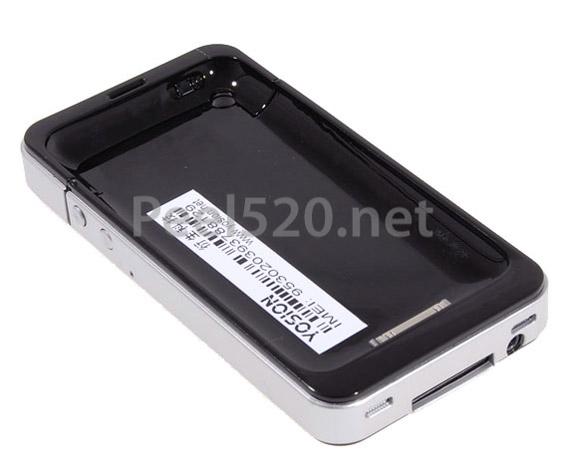 Peel 520 II iPod Touch iPhone 4