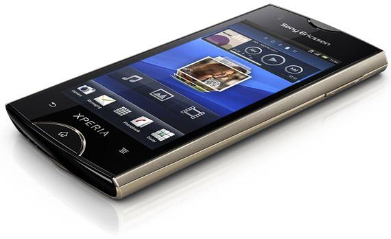 Sony Ericsson Xperia Ray ελληνικό βίντεο παρουσίαση