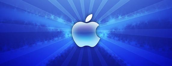 Apple-logo-572