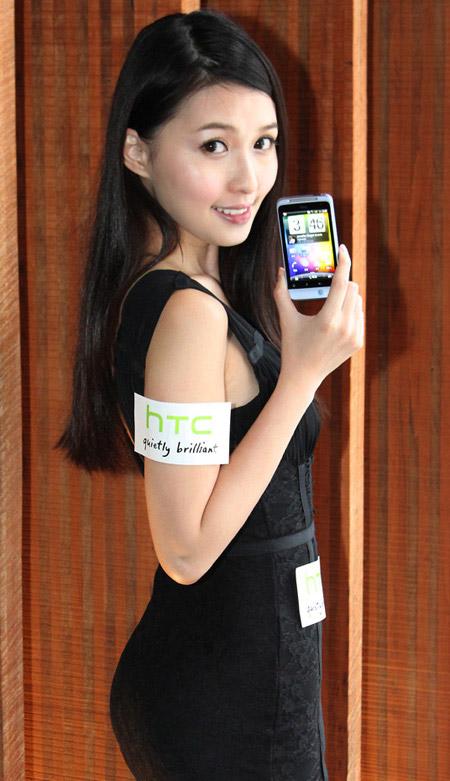 HTC Salsa Babes