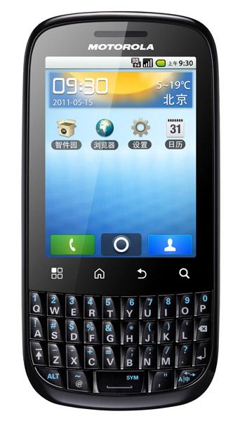 Motorola Fire XT316