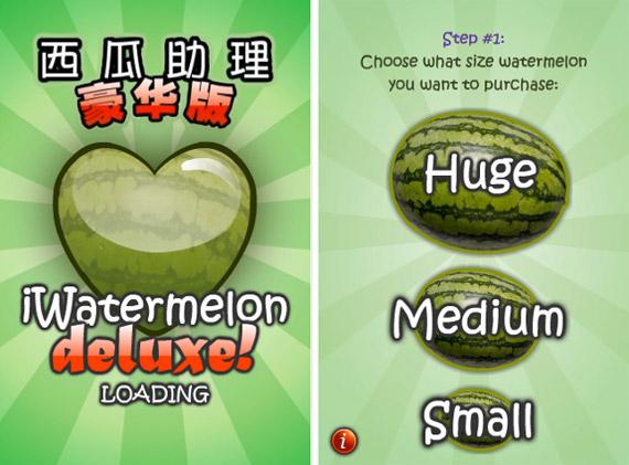 iWatermelon iPhone app