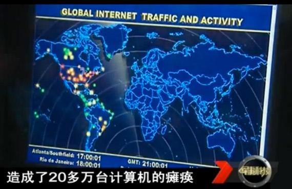 Αμερική εναντίον Κίνας, Προπαγάνδα μέσω τηλεόρασης και ίντερνετ