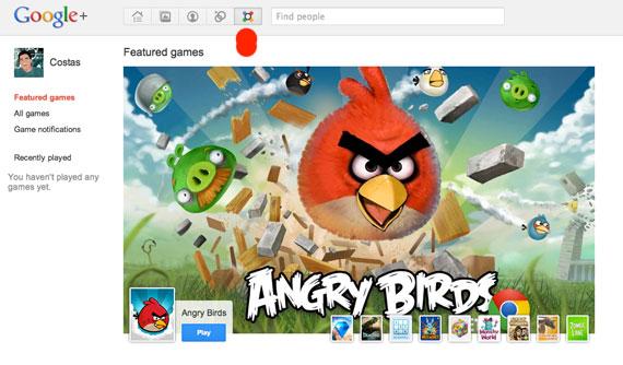 Google+, Ξεκίνησε ο πόλεμος με το Facebook στα games