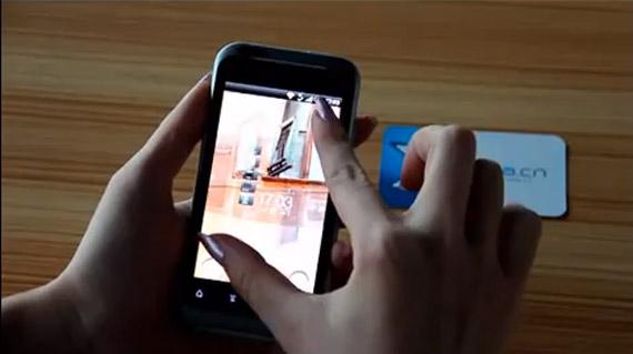 HTC Sense 3.5 UI, Απολαύστε το να τρέχει στο girlie HTC Bliss