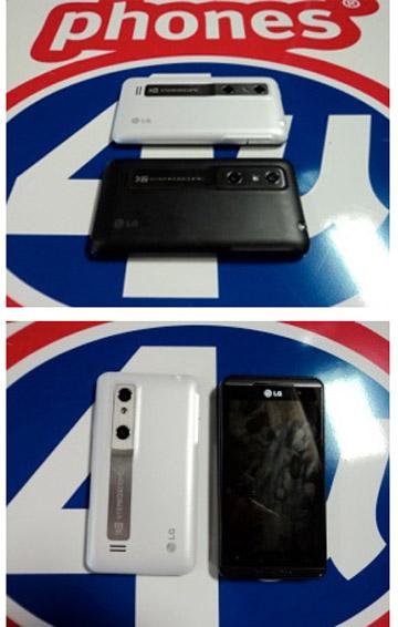 LG Optimus 3D λευκό, Αυτό ή το μαύρο το