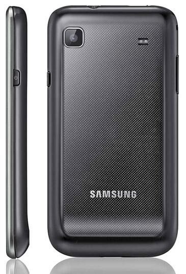 Samsung Galaxy S Plus, Κυκλοφόρησε στο Πλαίσιο με τιμή 399 ευρώ
