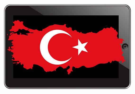 Τουρκία, Θα εξοπλίσει με 15 εκ. tablets μαθητές σχολείων