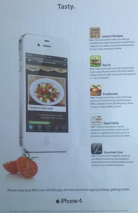 iPhone 4 Greek Salad
