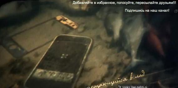 Ο Κουστώ ανακάλυψε το iPhone, Επόμενος σταθμός εξόρυξης η Κασπία θάλασσα!