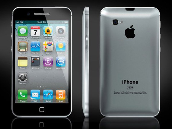 iPhone 5 τιμή στην Ελλάδα, Ίδια με αυτή όλων των άλλων μοντέλων iPhone