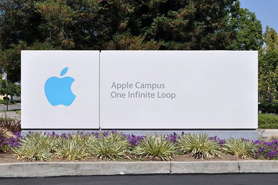 Apple, 4 Οκτωβρίου θα μας μιλήσει για το iPhone 5