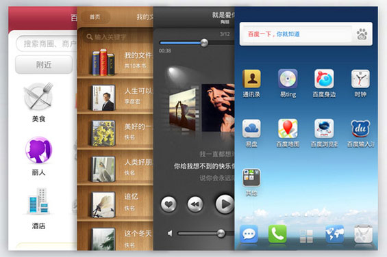 Baidu Yi, Android OS made in China