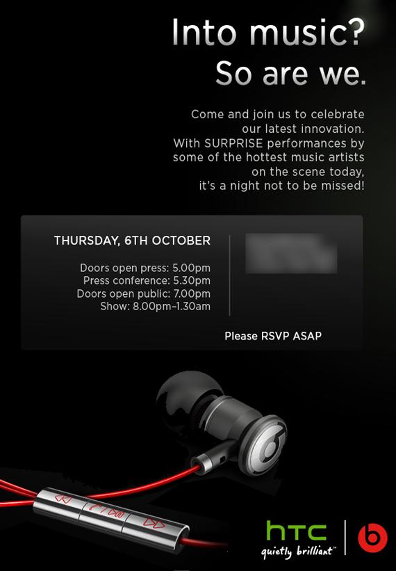 HTC Press Conference 6 Οκτωβρίου, Το Techblog πάει Λονδίνο