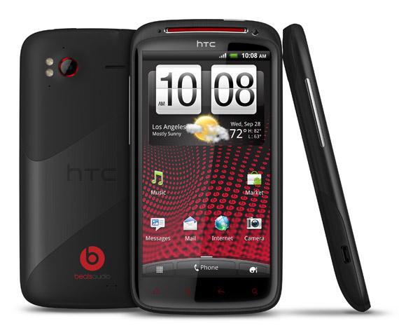 HTC Sensation XE Ελλάδα τιμή